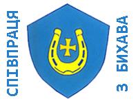 БИХАВА